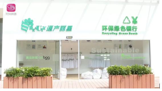 深圳龙岗建立环保垃圾回收银行,采用RFID来实现...