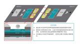 研究驱动更快、更安全、更高效的充电器的半导体技术