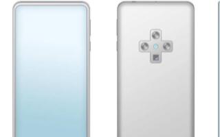 """华为屏下新摄像头外观设计专利,后摄均为类似""""十字""""外形设计"""