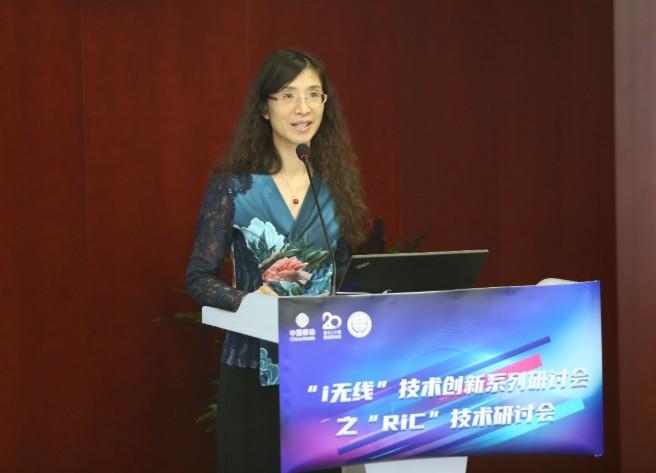 中国移动致力于无线智控平台及网络智能化技术的研发