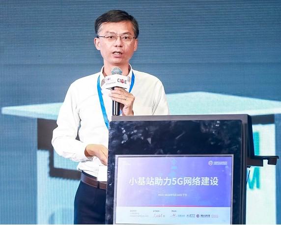 中国移动提供多种性能优异的5G信号综合解决方案