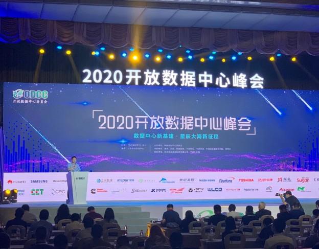 中国通信院首次将数据中心纳入新基建范畴,共同推动数据中心产业进步