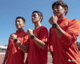 華米科技為國家馬拉松隊帶來專業智能運動手表