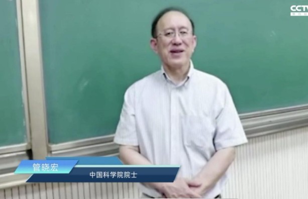 中國移動通信網絡的硬件結合方式實現多個AI應用的規?;涞? />    </a> </div><div class=