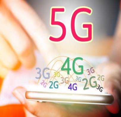 工信部组织召开贵州省数据中心发展及5G建设调研座...