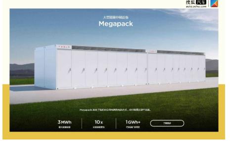 """特斯拉电池黑科技:百万英里的电池寿命布局储能""""大计"""""""