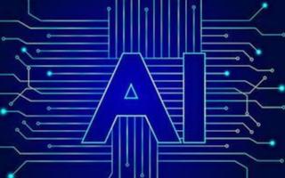 人工智能芯片组产业–研究目标
