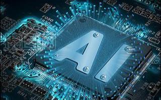 《企業人工智能(AI)市場報告》是一份全面的研究文檔