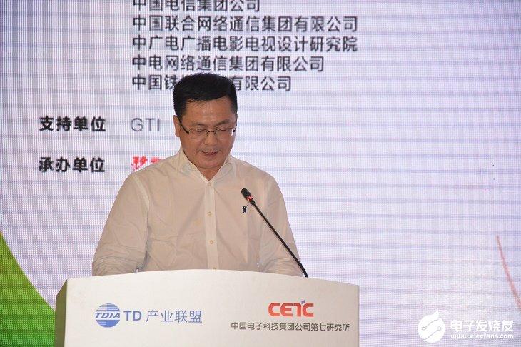中國移動通信推動基礎建設,助力5G騰飛