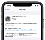 iOS14发布 新增听歌识曲功能