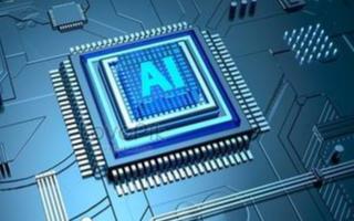 IDC全球半年度人工智能跟踪器的一项新预测显示