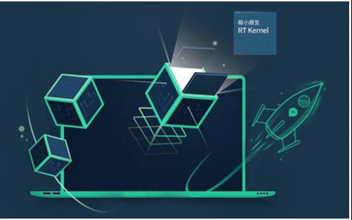 立功科技推出AWorksOS下一代嵌入式软件开发平台