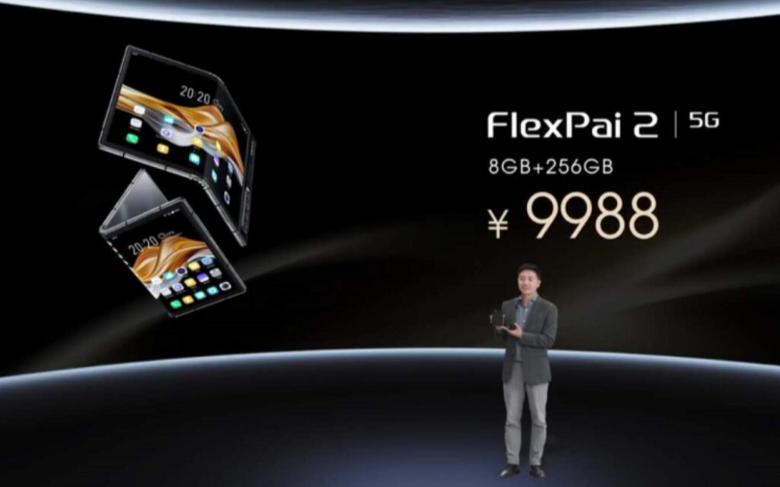柔宇震撼發布新一代5G摺疊屏手機 9988元價格親民助推摺疊屏普及