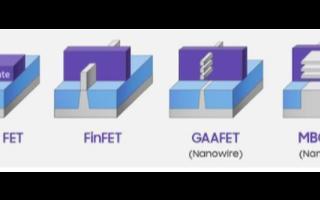 基于全新的GAA晶体管结构,3nm工艺将三星性能提升35%