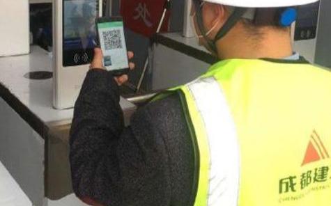人工智能、传感器技术等高科技技术被植入到现场施工管理中