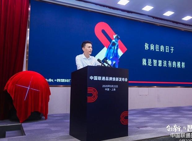 中国联通为客户提供1对1专业组网服务,为全屋智能贴心护航