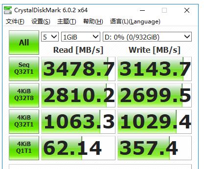 固态硬盘的DRAM缓存的作用