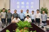 新松与农科院就共同开发植物工厂新模式签署战略合作协议