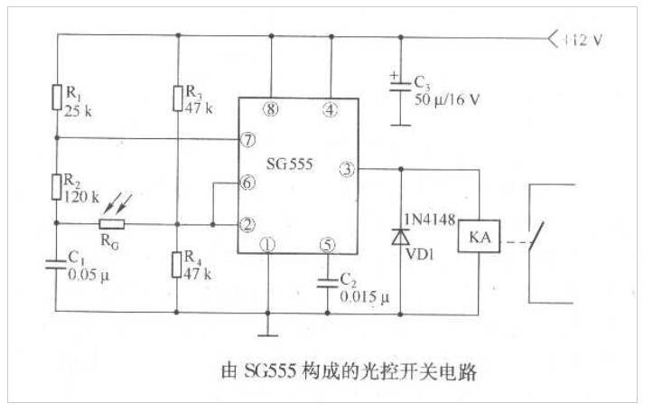 SG555构成的光控开关电路