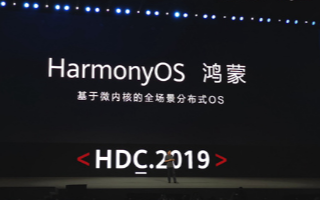 """物联网""""苦海""""待渡,HarmonyOS何以成为""""宝筏"""""""