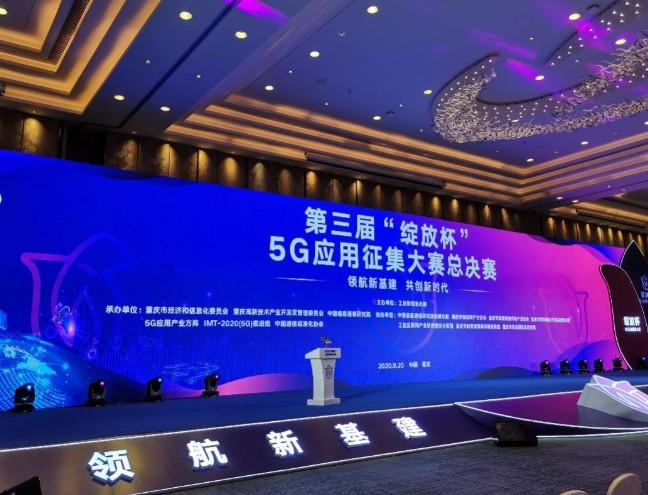 HUAWEI将携手九江电信共同形成5G+AI安防等应用落地