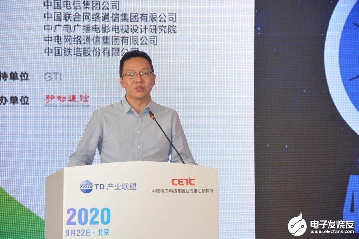 低成本5G无源室分应用前景广阔,中国铁塔推出5G室分共享解决方案