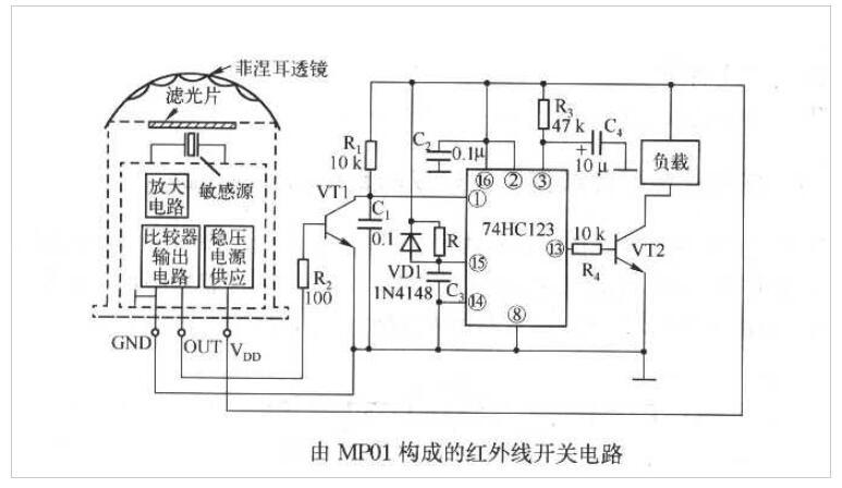 红外线传感器MP01构成的红外线开关电路