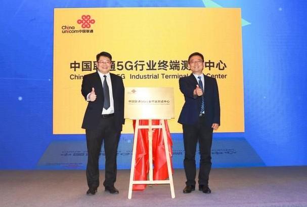 中国联通将开发需要基于适应5G新应用特性的软硬件...