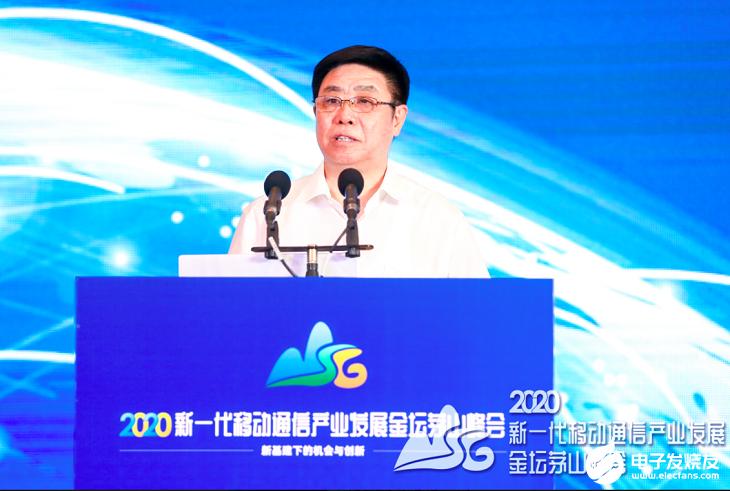 中國新型基礎設施仍受諸多因素制約,發展面臨巨大挑戰
