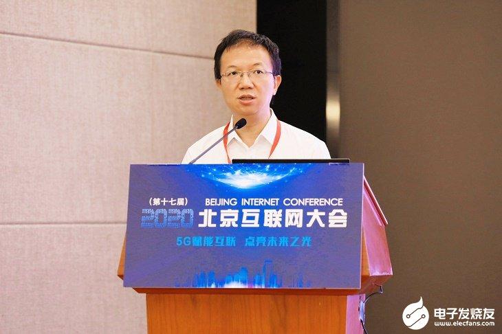 5G是信息基础设施的核心,将在多方面驱动经济社会...