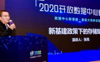 东芝展示企业级存储产品与解决方案,推动数据中心产业的发展