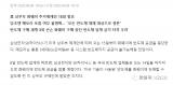 SAMSUNG新萄京和SK海力士停止向HUAWEI出售芯片