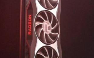 AMD展示Radeon RX 6000的第一张图片