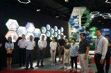 上海生物芯片迎来上海文明单位创建工作检查