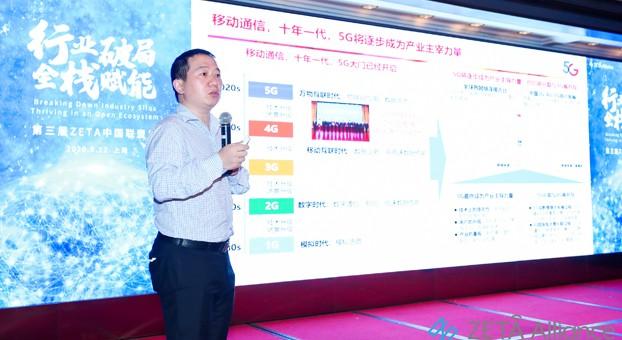 中国电信为Edge AI提供具有低功耗、泛连接等特点的LPWAN