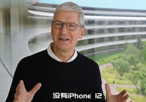 从iPhone 12缺席苹果秋季发布会,看出苹果...