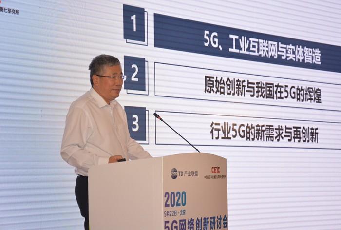 江苏广电就5G室内覆盖与广电双向接入网实现互利共赢