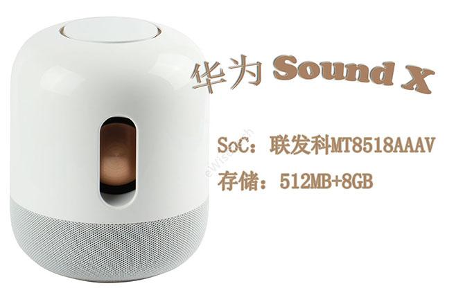 拆解华为 Sound X,高端定位的智能音箱确实不简单