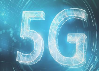 5G技术优势催生全新产业生态