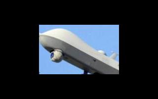 无人机位居美国空军任务执行力最强飞行器之列