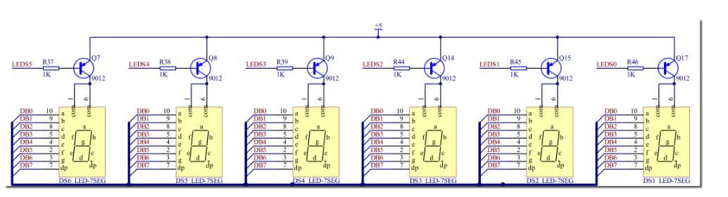 FPGA設計之共陽極的數碼管的電路圖