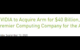 日本软银集团与英伟达宣布 英伟达将以400亿美元的价格收购ARM