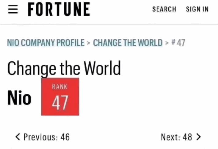 蔚来汽车荣登2020年改变世界的100家公司的47名,成唯一入选的车企