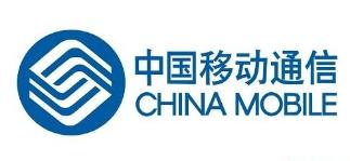 """中国移动""""5G﹢蓝牙AOA""""方案满足室内5G通信..."""