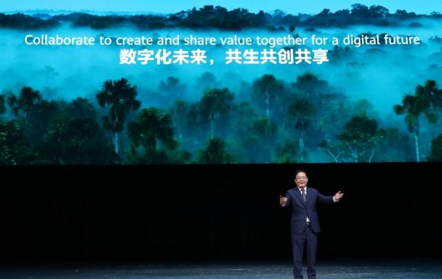 华为彭中阳:实现场景数字化主要有三个关键要素