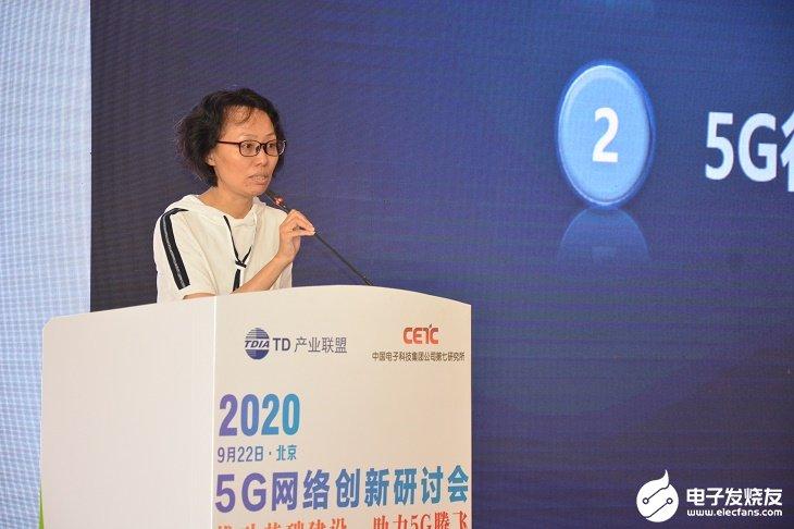 5G将实现开启万物广泛互联、人机深度交互新时代