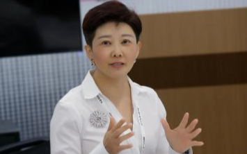 IBM 中国数字销售中心扬帆计划 - 2020年...