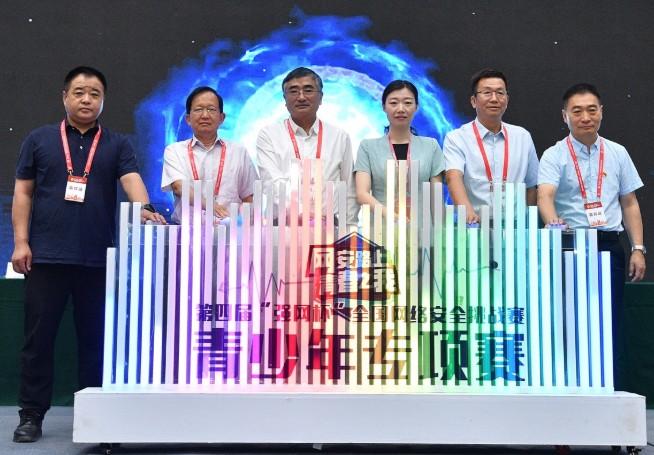 郑州高新区举办全国青少年网络安全挑战赛,全面选拔青少年网安英才