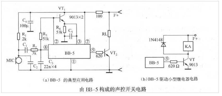 聲控電路BB一5構成的聲控開關電路