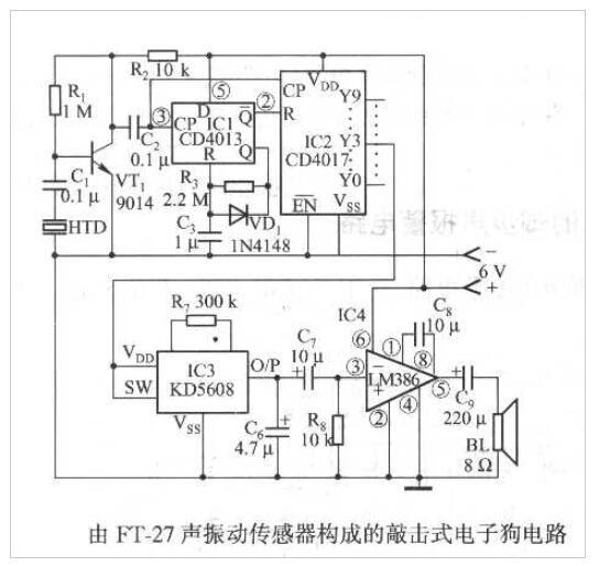 FT-27声振动传感器构成的敲击式电子狗电路
